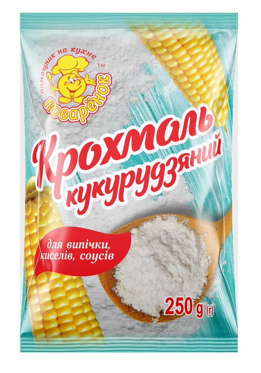 Крохмаль кукурудзяний 250 г.