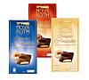 Шоколад молочный Moser Roth Chocolat Amandes с марципаном 184 г Германия, фото 5