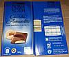 Шоколад молочный Moser Roth Chocolat Amandes с марципаном 184 г Германия, фото 6