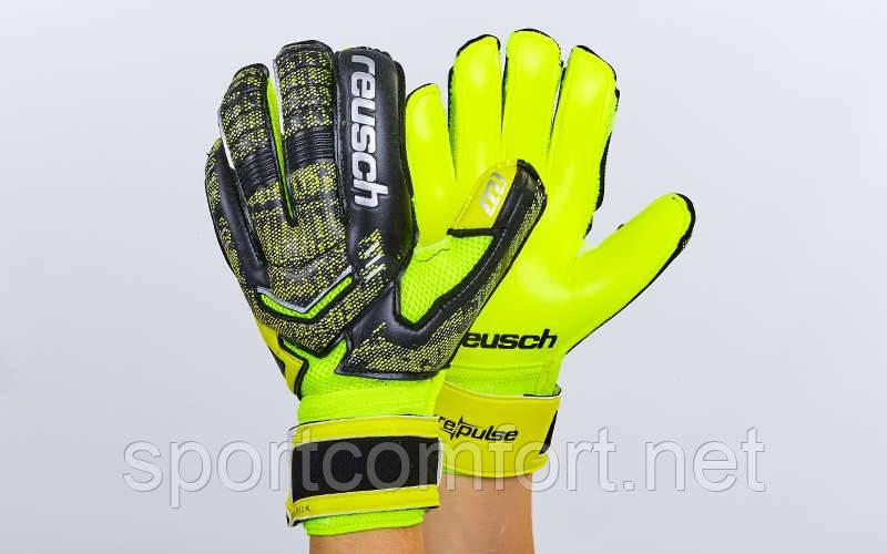 Детские футбольные перчатки Reusch с защитой пальцев (5,6,7 размер)