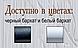Стеллаж 3 полки серии Ромбо, фото 5