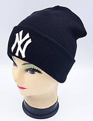 Детская вязаная шапка Klaus Объемная вышивка 53-55см (300-ВА)