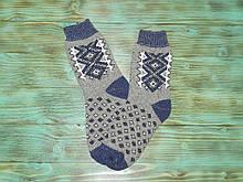 Носки из ангорской шерсти 26 см