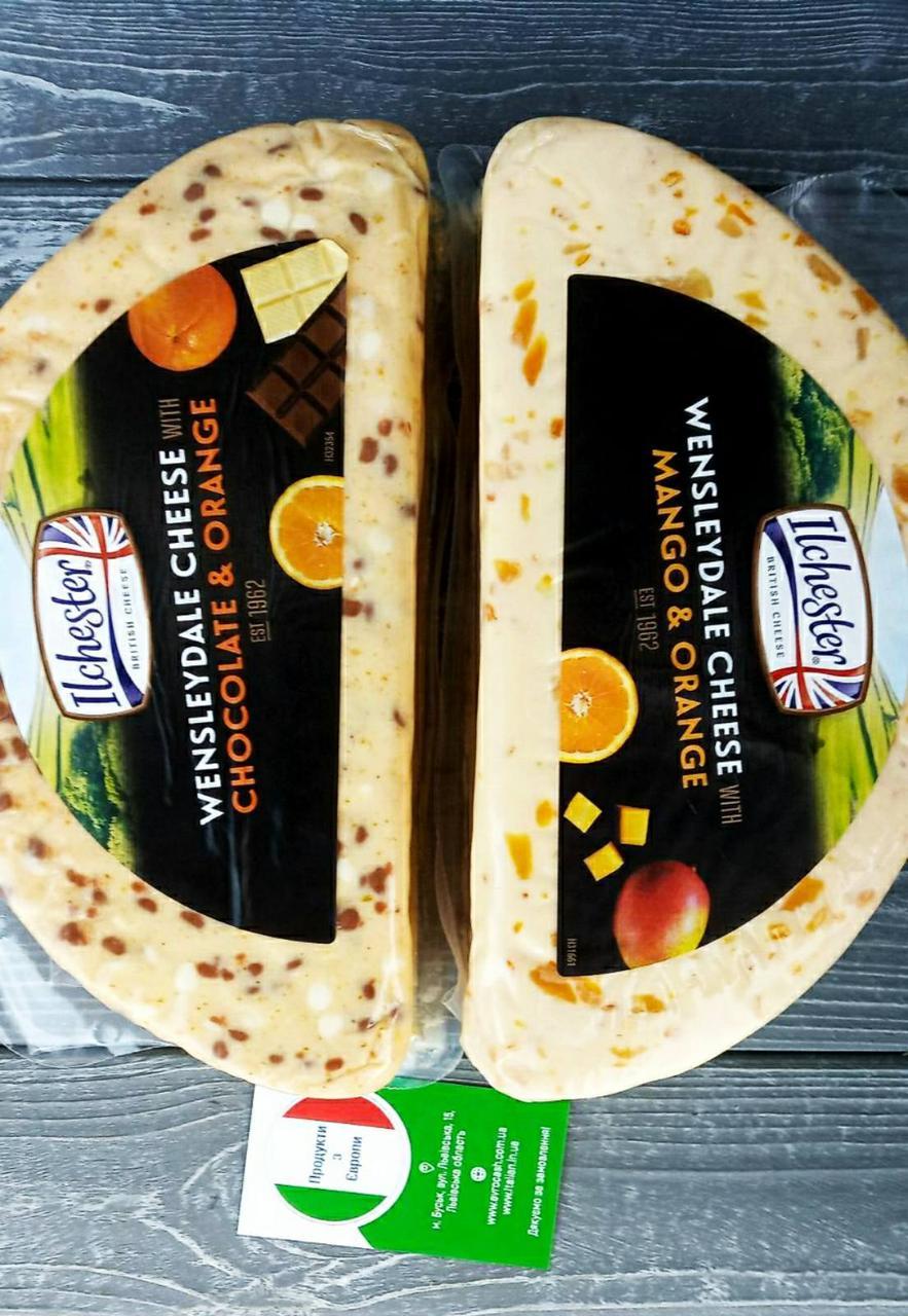 Сир Ilchester Шоколад та Апельсин & Манго і Апельсин за 200грам