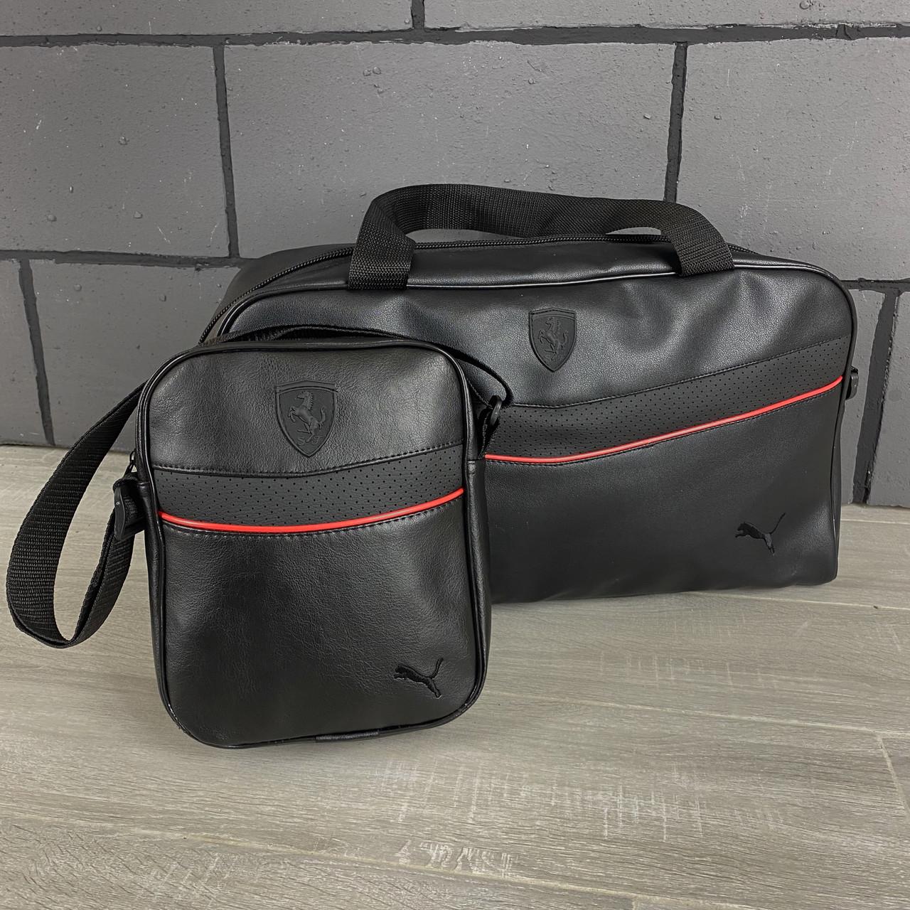 Сумка спортивная кожаная черная (унисекс) Puma + барсетка черная пума комплект Мужской   Женский
