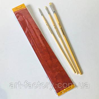 Набор кистей для рисования Сонет №5 щетина 3 шт
