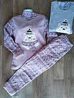"Пижама женская теплая ""Lindros"",Турция"