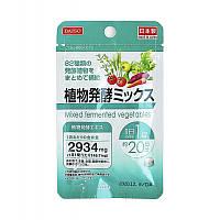 Вітаміни. Сила 16 видів овочів Японія, фото 1