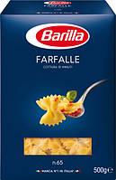 Макароны Barilla №65 FARFALLE 500г (бантики)