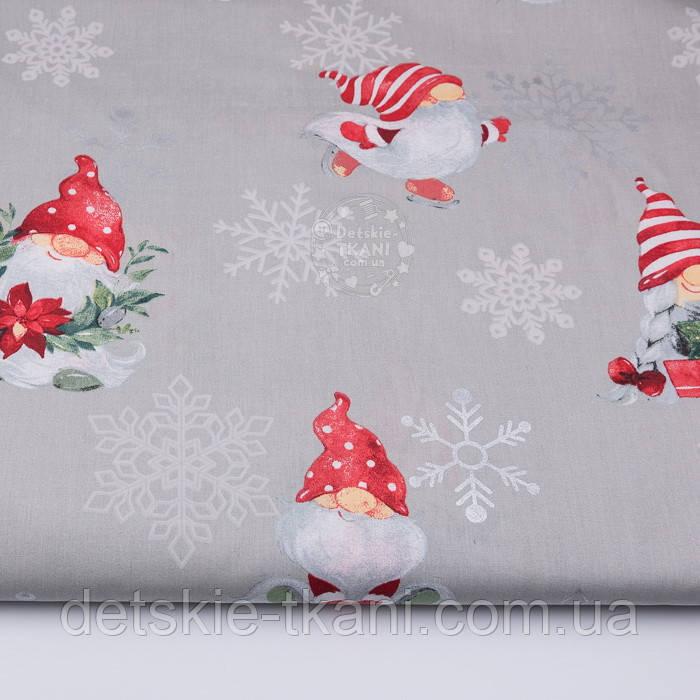 """Тканина новорічна """"Гноми на ковзанах і сріблясті сніжинки"""" на сірому тлі №3046"""
