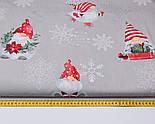 """Тканина новорічна """"Гноми на ковзанах і сріблясті сніжинки"""" на сірому тлі №3046, фото 2"""