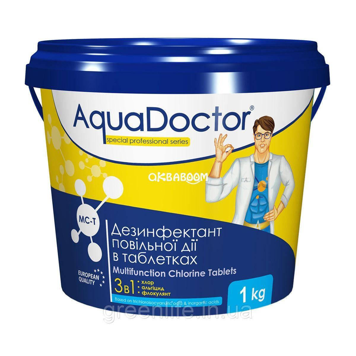 Тривалий хлор 3 в 1 в таблетках по 20гр Aquadoctor MC-T (1 кг), Аквадоктор, в таблетках, 1 кг