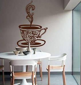Чашка кави мандала (наклейка на стіну)