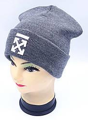 Детская вязаная шапка Klaus Объемная вышивка 53-55см (307-ВА)