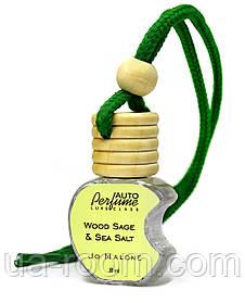 Ароматизатор LUXE CLASS Jo Malone Wood Sage And Sea Salt