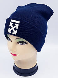 Детская вязаная шапка Klaus Объемная вышивка 53-55см (308-ВА)