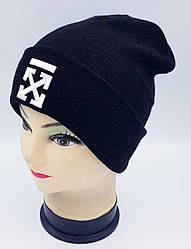 Детская вязаная шапка Klaus Объемная вышивка 53-55см (310-ВА)