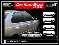 Накладки дверных ручек Hyundai Accent 1999-2004 / Хром на ручки дверей авто