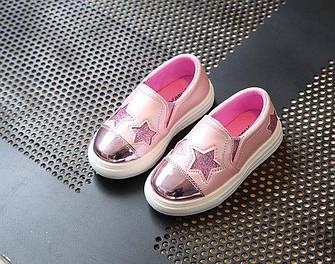 Детские кроссовки и мокасины