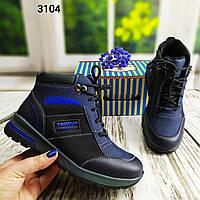 Детские осенние демисезонные ботинки синего цвета для мальчика Paliament, 34р