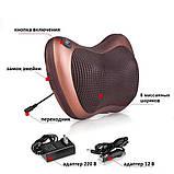 Масажна подушка для шиї і спини 8 роликів Massage pillow Роликовий масажер-подушка для тіла з підігрівом, фото 7