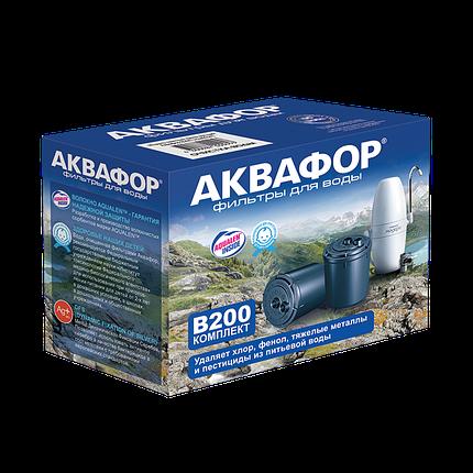 Комплект змінних модулів для жорсткої води Аквафор B200-Ж, фото 2