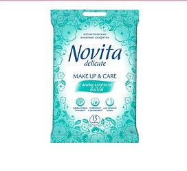 Влажные салфетки Novita Make up Delicate 15 шт./уп.