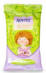Влажные салфетки Novita Gapchinska для снятия макияжа Биотоник 15шт.