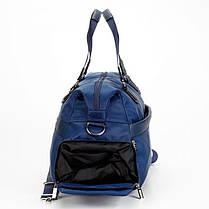 Спортивная синяя сумка с отделом для обуви дорожная крепкая на плечо Dolly 942 среднего размера, фото 3