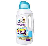 Жидкий кислородный отбеливатель для белых тканей Clever Attack Gold 1.5 л.