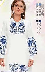 Заготовка для вышивки бисером или нитками: Biser-Art (Бисер-Арт) Женское платье 6028