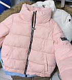 Осіння куртка чорна блакитна молочна жовта рожева кавова фіолетова смарагдова 42 44 46 стьобана, фото 9
