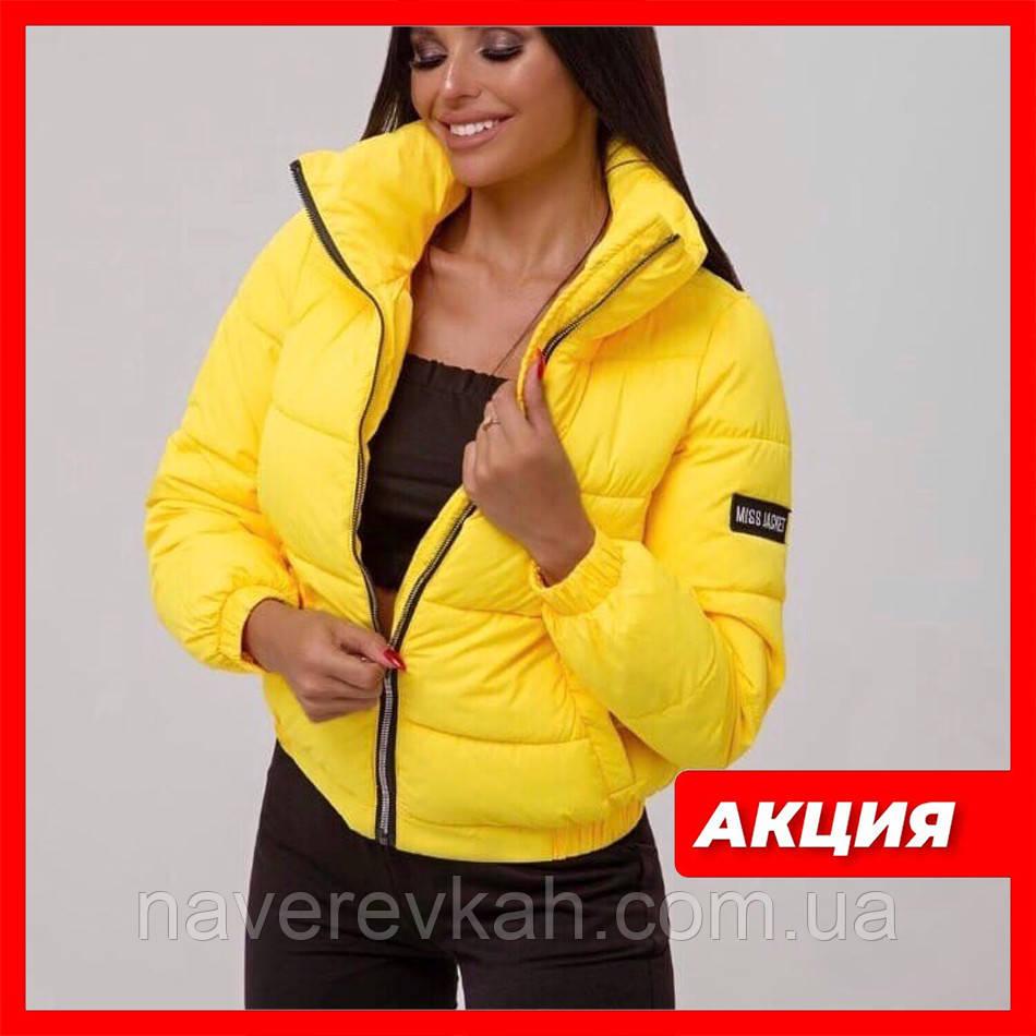Осенняя куртка черная голубая молочная желтая розовая кофейная фиолетовая изумрудная 42 44 46 стеганная