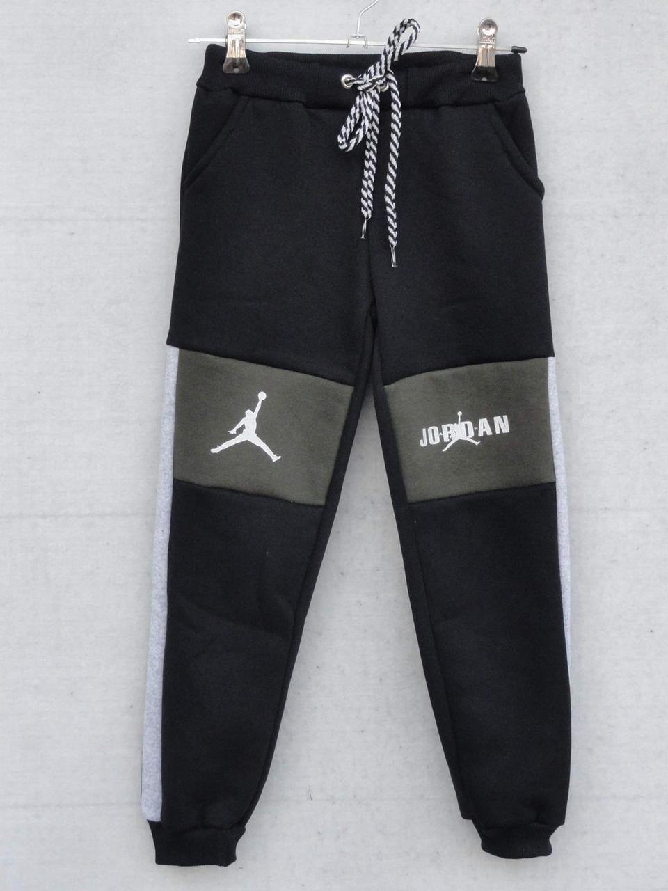 """Спортивные штаны утепленные детские """"Jordan"""" 3-7 лет Хаки вставки Оптом"""