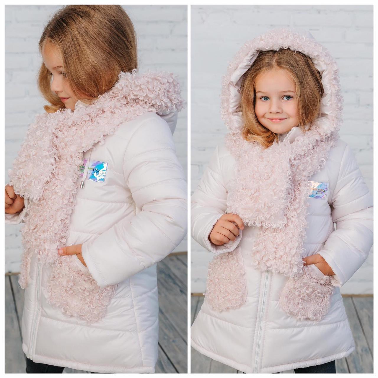 Зимняя курточка на девочку в комплекте с шарфиком (размер 116 см)