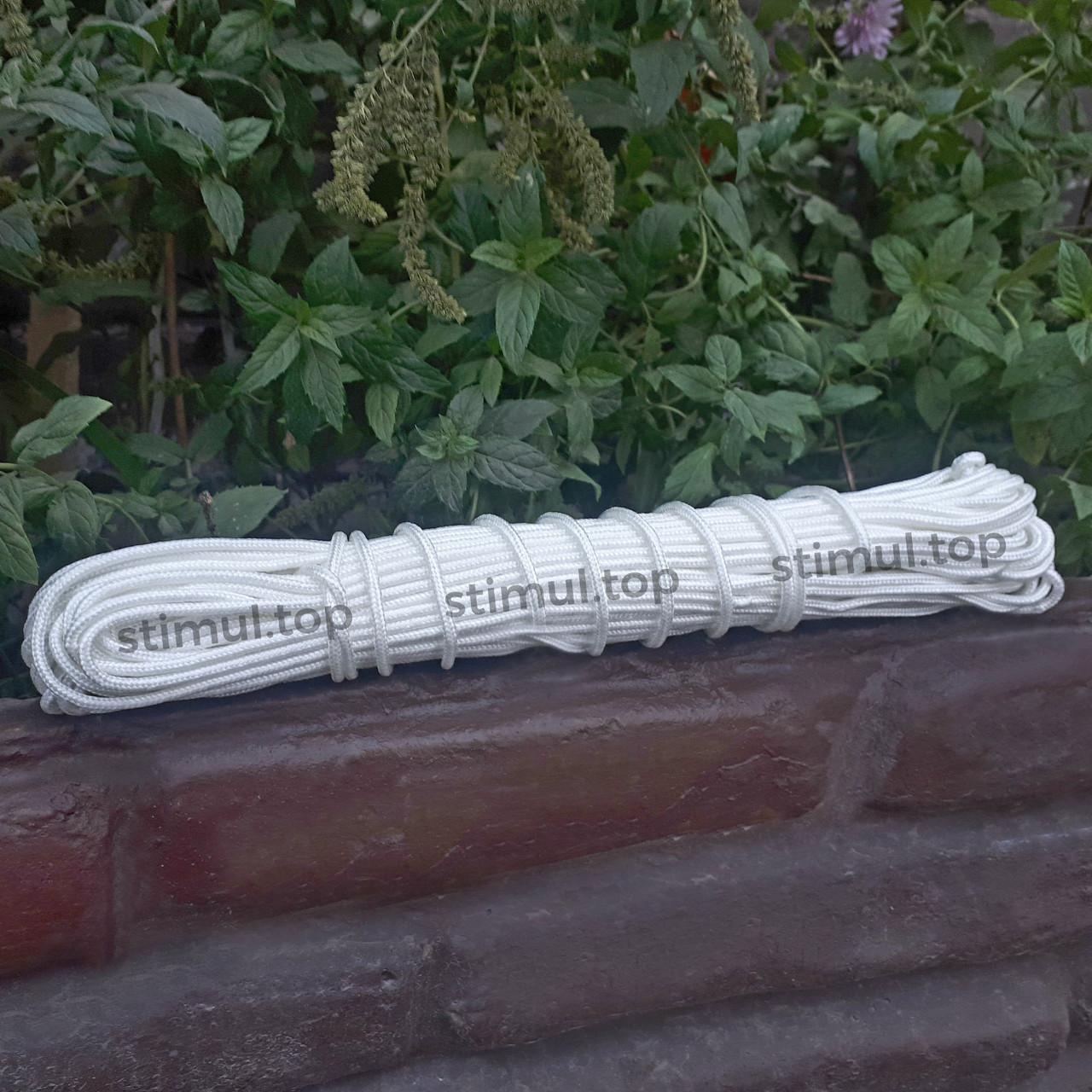 Шнур бытовой синтетический 2 мм х 25 м ✓ Веревка капроновая бельевая ✓ Мотузка білизняна синтетична