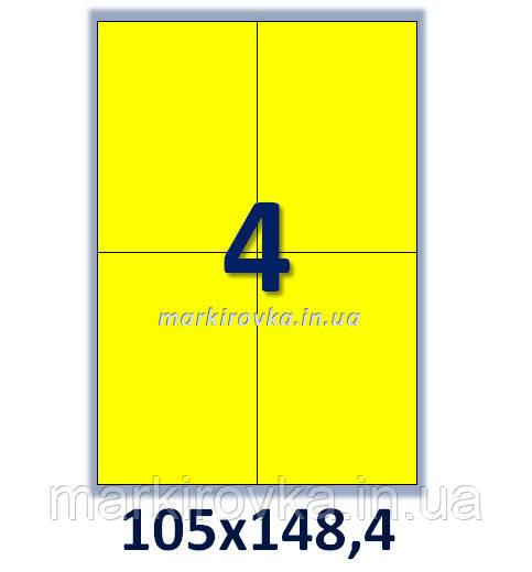 Желтые (лимонные) флуоресцентные этикетки на А4: 4 шт. Размер: 105х148,4 мм.
