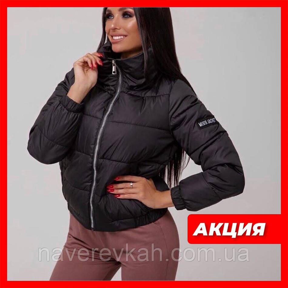 Осіння куртка чорна блакитна біла жовта рожева кавова фіолетова смарагдова 42 44 46 стьобана