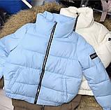 Осіння куртка чорна блакитна біла жовта рожева кавова фіолетова смарагдова 42 44 46 стьобана, фото 5