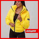 Осенняя куртка черная голубая белая желтая розовая кофейная фиолетовая изумрудная 42 44 46 дутая, фото 4
