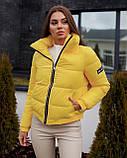 Осенняя куртка черная голубая белая желтая розовая кофейная фиолетовая изумрудная 42 44 46 дутая, фото 2
