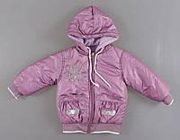 {есть:2 года} Куртка на флисе для девочек,  Артикул: N8797-сирень [2 года], фото 1