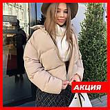 Весенняя короткая куртка женская черная красная бежевая серая белая горчица какао 42 44 46 дутая стиль, фото 2