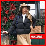 Осіння коротка куртка жіноча чорна червона бежева сіра біла гірчиця какао 42 44 46 дута стиль дута, фото 2