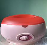 Ванночка для парафина розовая, фото 2