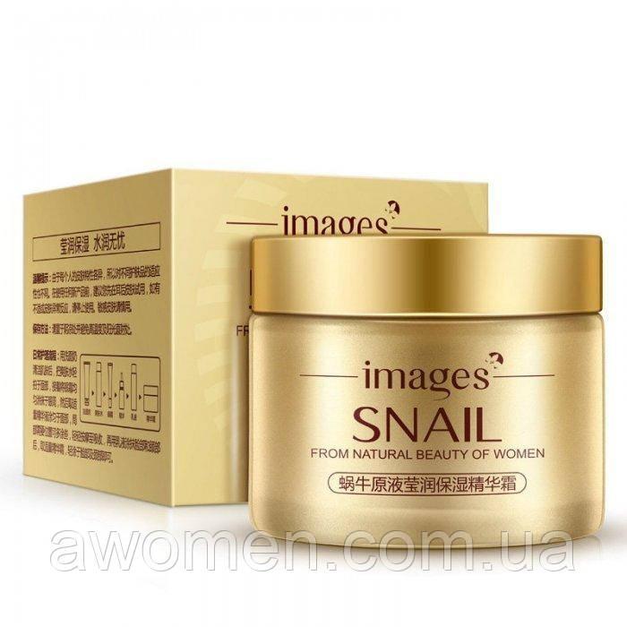 Уценка! Крем для лица Images Snail с муцином улитки 50мл (мятая коробка)