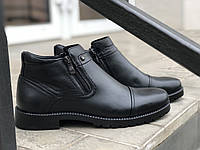 Кожаные мужские ботинки L-Style 3634 чер размеры 41,42,43,44,45, фото 1