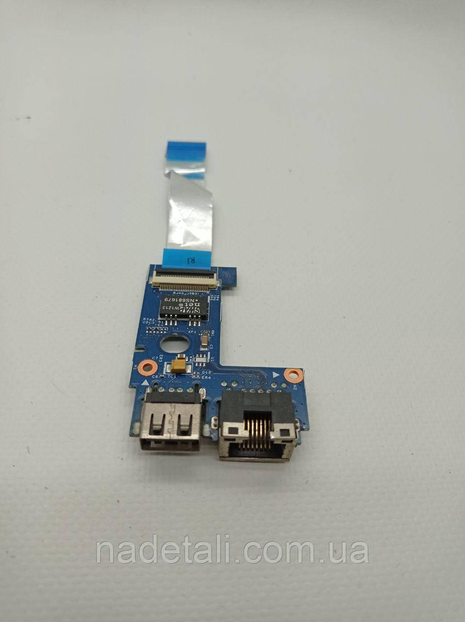 Плата LAN USB Lenovo B570e 48.4IH06.01M