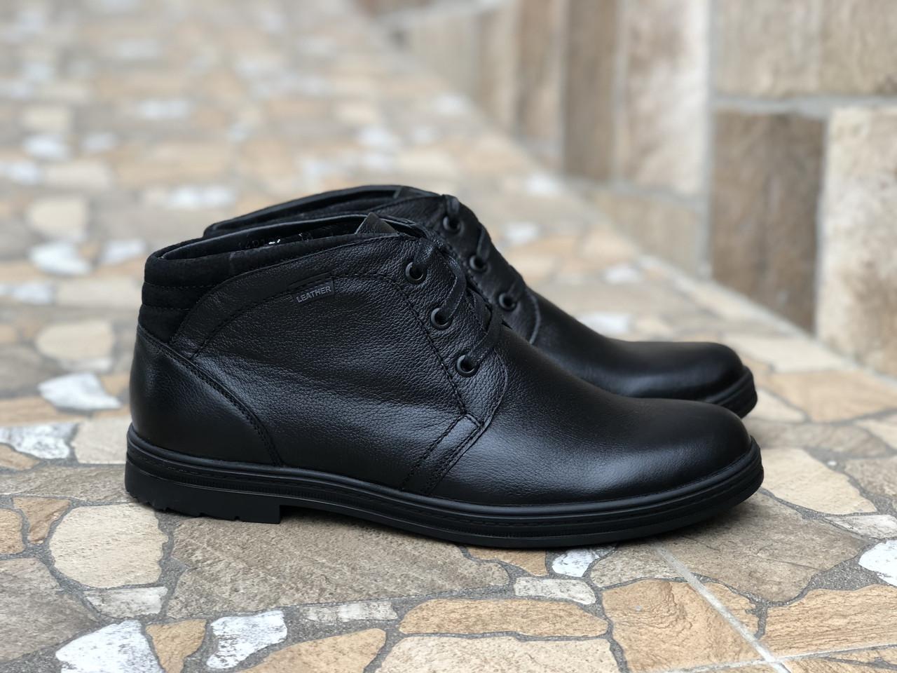 Кожаные мужские ботинки зима Mida 140129 ч/к размеры 40,41,42,43,44,45
