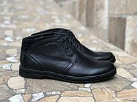 Кожаные мужские ботинки зима Mida 140129 ч/к размеры 40,41,42,43,44,45, фото 1